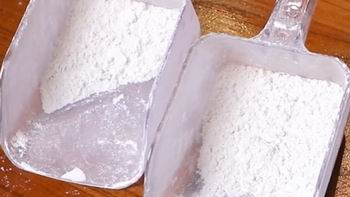 what is flour used for